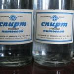 Что нужно, чтобы производить спирт?
